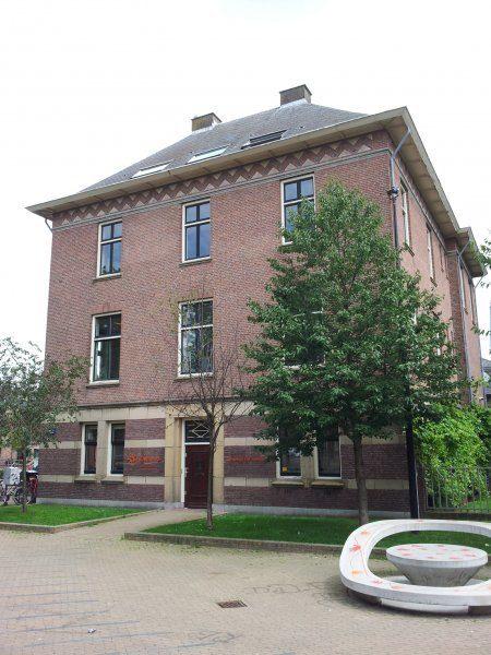 Dynamo Ambonplein